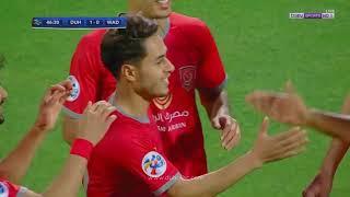 الهدف | الدحيل 1 - 0 الوحدة الإماراتي | دوري أبطال آسيا 2018