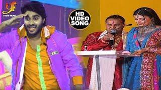 Chintu Pandey और Manoj Tiger ने इस साल का सबसे फ़ारु कॉमेडी किया है Bhojpuri Award Show