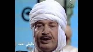خليفي احمد : يا خوتي قرن الكشايف راه وصل  Khelifi Ahmed 9arn el kchayef