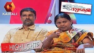 Jeevitham Sakshi 30/03/15 Actress Urvasi