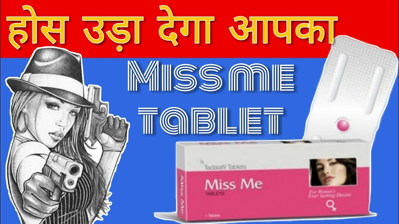 Miss me Tablet benefits use side effects price