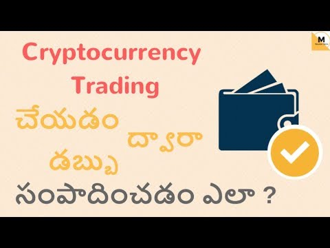 How to earn money by doing trading with cryptocurrency ? - Telugu