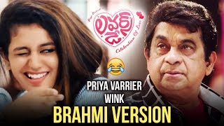 Brahmanandam FUNNY Reaction To Priya Varrier Wink | Lovers Day Movie | Brahmanandam Comedy Spoof