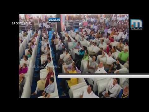 Modi, Abe Launch India's First Bullet Train Project| Mathrubhumi News