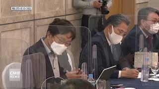 [대전뉴스] 대전권 대학연합 산학협력협의체, 2021년…