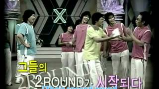 dangyunhaji 44 ep 99 woo hyuk vs haha