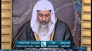 حكم لبس الإدناء تحته جيبة لأخت منقبة | الشيخ مصطفى العدوي