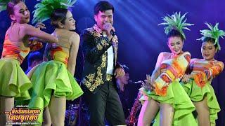 ฤทธิเกียรติ ใจงาม - ม.ขอนแก่น - การประกวดขับร้องเพลงไทยลูกทุ่งฯ ครั้งที่ 21