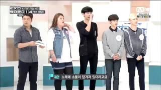 HD 141003 EXO 90 2014 SMRookies   Jaehyun Intro cut