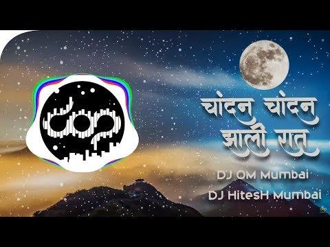 Chandan Chandan Zali Raat REMIX DJ OM Mumbai DJ HitesH Mumbai