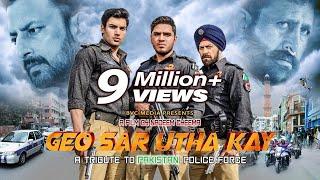 Download Video GEO SAR UTHA KAY (Premier 2018) Shafqat Cheema, Babar Ali, Nayyar Ejaz | BVC PAKISTANI MP3 3GP MP4