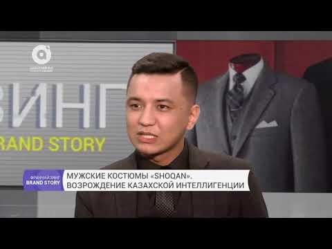 Франчайзинг | Мужские костюмы Shoqan (02.11.2017)