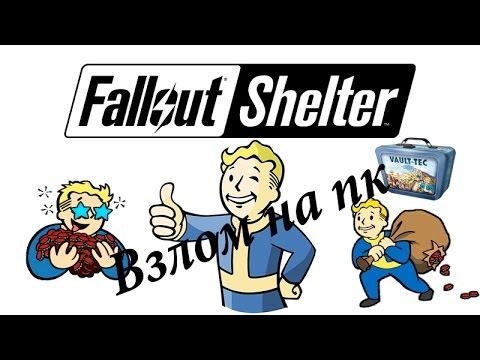 fallout shelter online скачать на пк