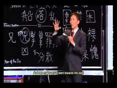 01 Ancient Chinese Worship ShangDi of the Bible  中國先祖敬拜獨一真神 01
