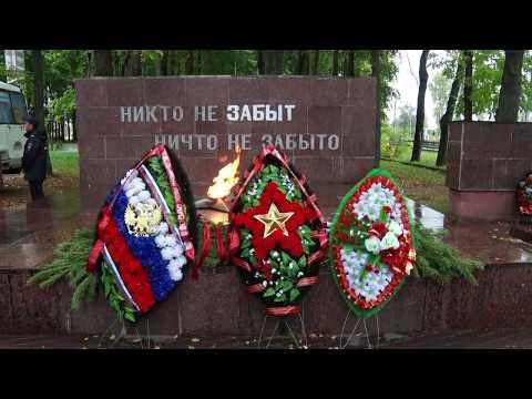 Десна-ТВ: Смоленщина отметила День рождения советской гвардии