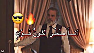 مشهد مسرب من مسلسل #الهيبة الجزء الثاني || حالة واتس اب حماسية