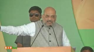 कांग्रेस पार्टी का अध्यक्ष बनना है तो गाँधी नेहरू परिवार में जन्म लेना होगा श्री अमित शाह