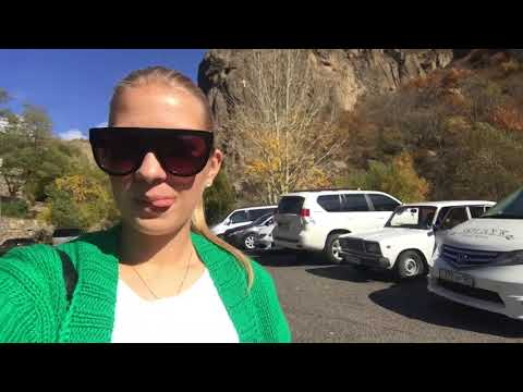 Армения.День рождения Ольги.vlog 1