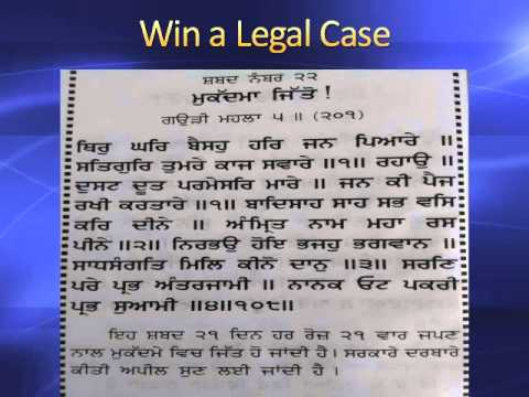 Prayer to Win a Legal Case - 21 times