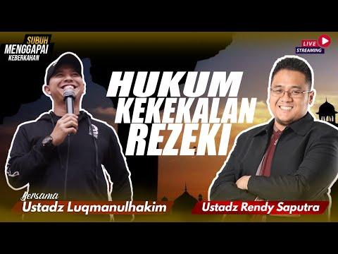 HUKUM KEKEKALAN REZEKI | Bersama K.H LUQMANULHAKIM SE.I, MM & USTADZ RENDY SAPUTRA