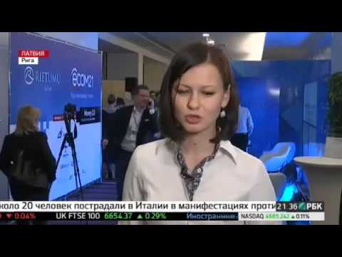 Репортаж РБК.  Биткоин. Криптовалюта - будущее цифровых денег