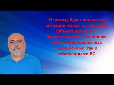 Русские не строят Карабах, они обеспечивают его безопасность. Искандарян, политолог Институт Кавказа