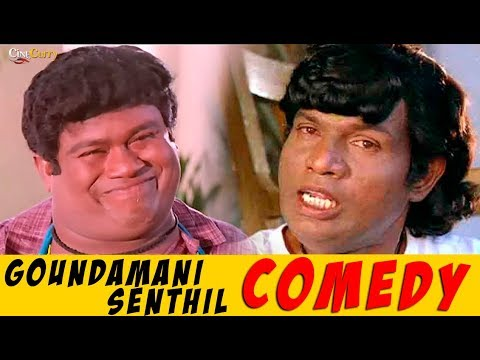 Goundamani, Senthil Comedy - Themmangu Pattukaran