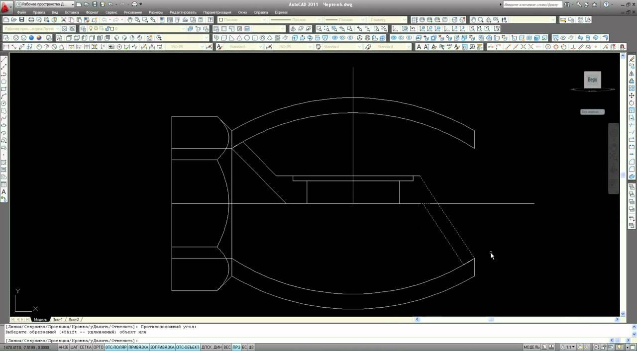 Как в автокаде сделать 3d модель