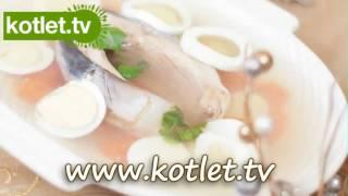 Karp w galarecie - KOTLET.TV