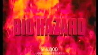 Japanese TV Commercials [4298] Biohazard バイオハザード
