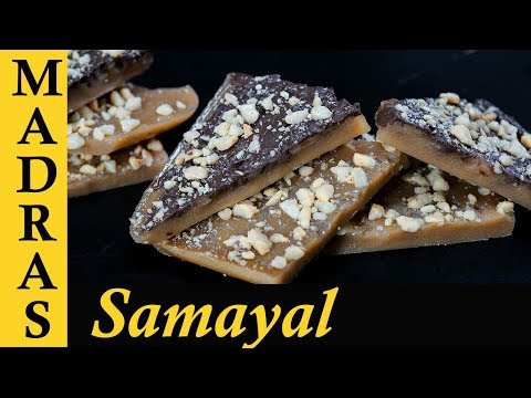 English Toffee Recipe In Tamil | Stone Halwa Recipe | Mittai Recipe In Tamil | Candy Recipe In Tamil