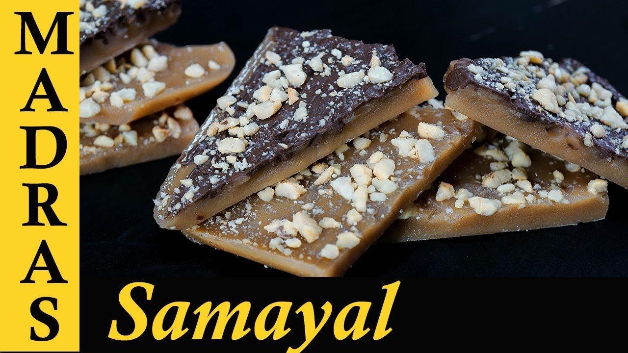 Cake Recipes In Madras Samayal: English Toffee Recipe In Tamil