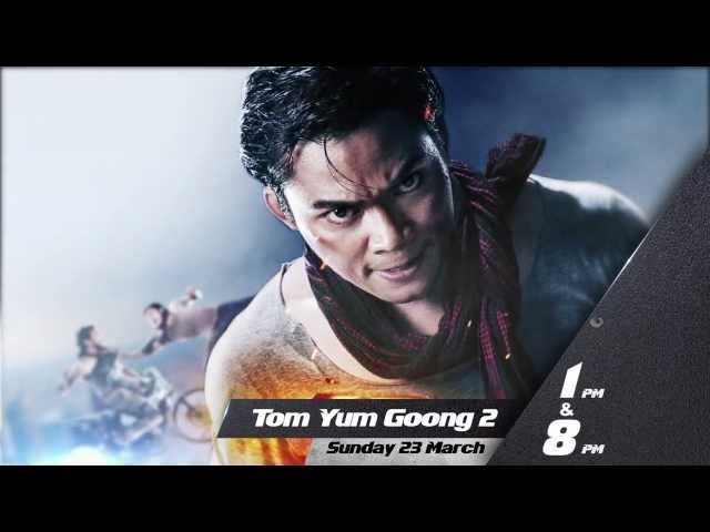 TOM YUM GOONG 2- smac - Naveda Travel Video