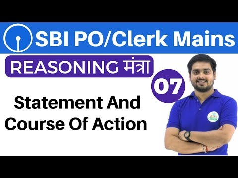 5:00 PM REASONING मंत्रा by Hitesh Sir | Statement and Argument Part 3 | अबकी बार SBI पार | Day #07