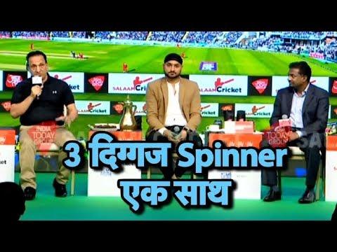 #SalaamCricket18: Spin Kings Harbhajan, Muralitharan & Qadir, 2426 International Wickets Together