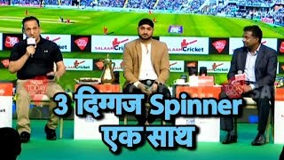 #SalaamCricket18: Spin Kings Harbhajan, Muralitharan & Qadir, 2426 International Wickets Together