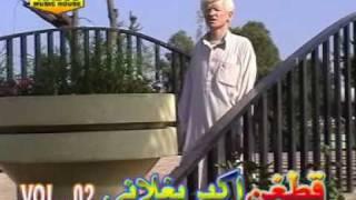 Akbar baghlani 01