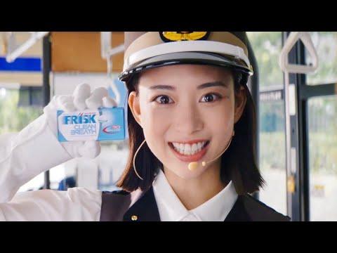 森川葵/フリスク クリーンブレス スムースミントCM+メイキング