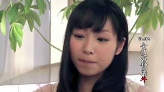 モ〜っと食べよう!静岡県産牛」の派生動画。食通の静岡牛は「神戸麻衣...