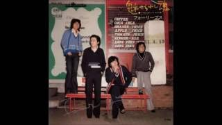 魅せられし魂 (1976年4月21日)