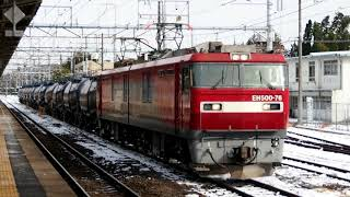 2018/01/03 JR貨物 1070レ EH500-76 黒磯駅 【構内直流化後】