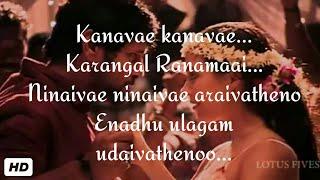 Kanave kanave song (Lyrics) HD | Heart Touching Love song