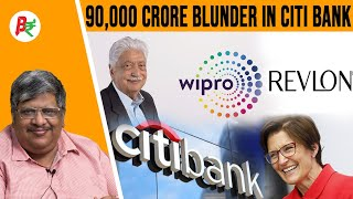 What is the connection between the CITI Bank, Revlon & Wipro? | Anand Srinivasan