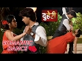Duheri Valentine's Day Special Episode | Star Pravah Marathi Serial video