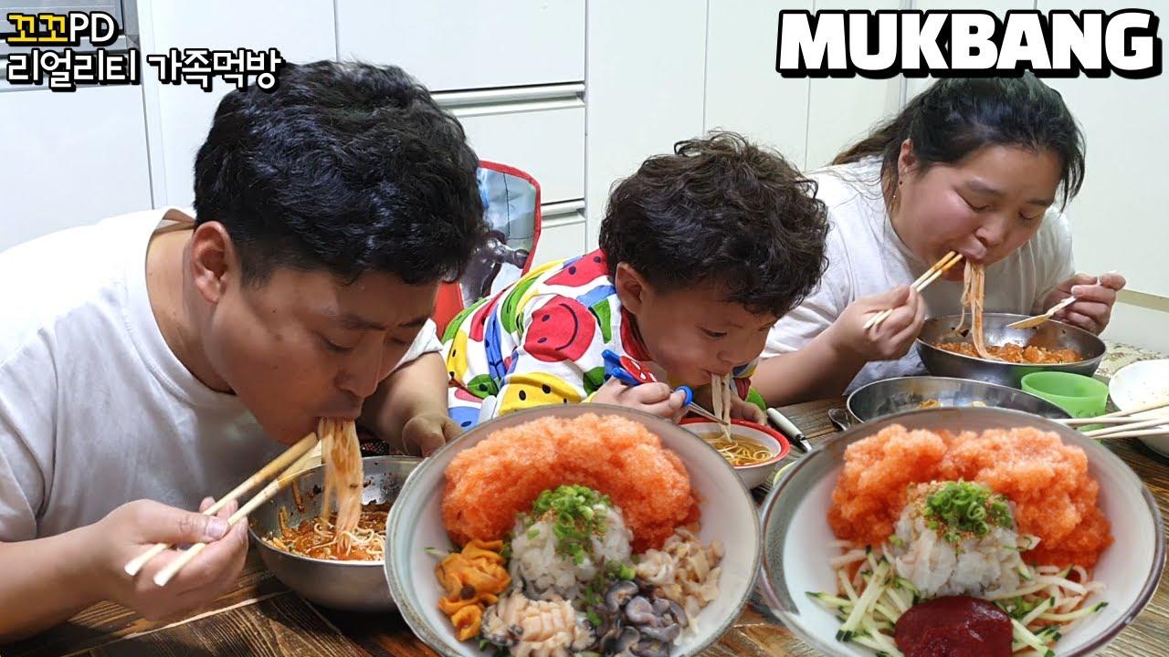 리얼가족먹방:)생활의달인 포항물회 맛집의 물회에 국수랑 밥말아먹기.ㅣCold Raw Fish Soup(Mulhoe)ㅣMUKBANGㅣEATING SHOW