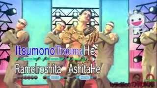 Yakuza: Dead Souls- Karaoke: GET to the Top! (Majima) [with and without Kiryu]