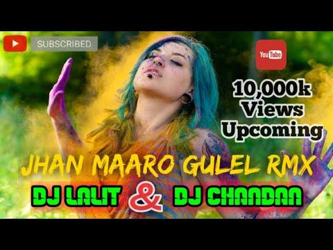73. JHAN MARO GULEL || DJ LALIT & DJ CHANDAN RAIPUR || 2018 MIX