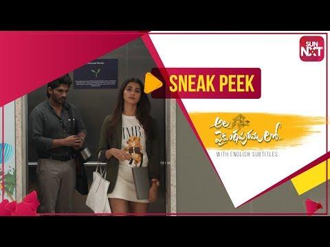 Amulya Entry Scene | Ala Vaikunthapurramuloo Movie On SunNXT | Allu Arjun | Pooja Hegde