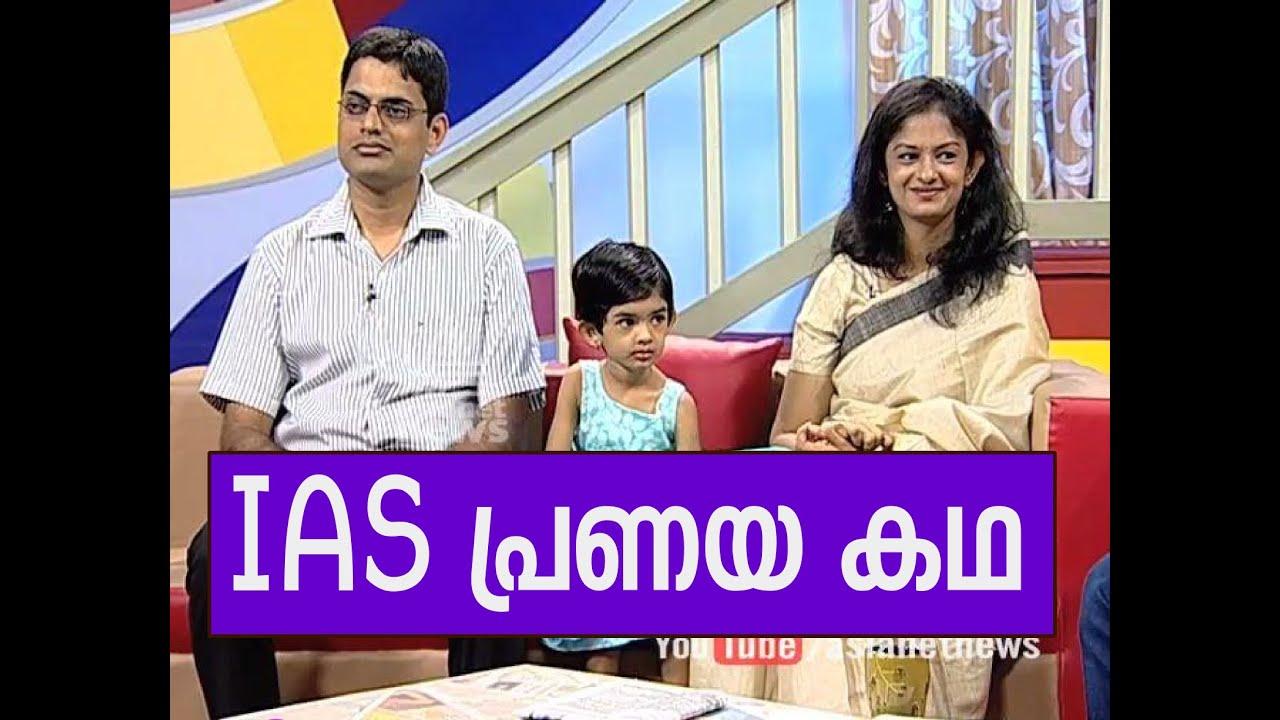 Filmy Love Story Of Ias Couple Dr S Karthikeyan And Dr K Vasuki
