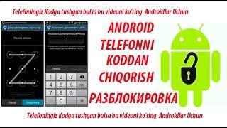 Telefoningiz Kodga tushgan bulsa bu videoni ko'ring  Androidlar uchun MyTub.uz